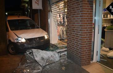 Ramkraak op kinderkleding winkel Lo*La in Oisterwijk